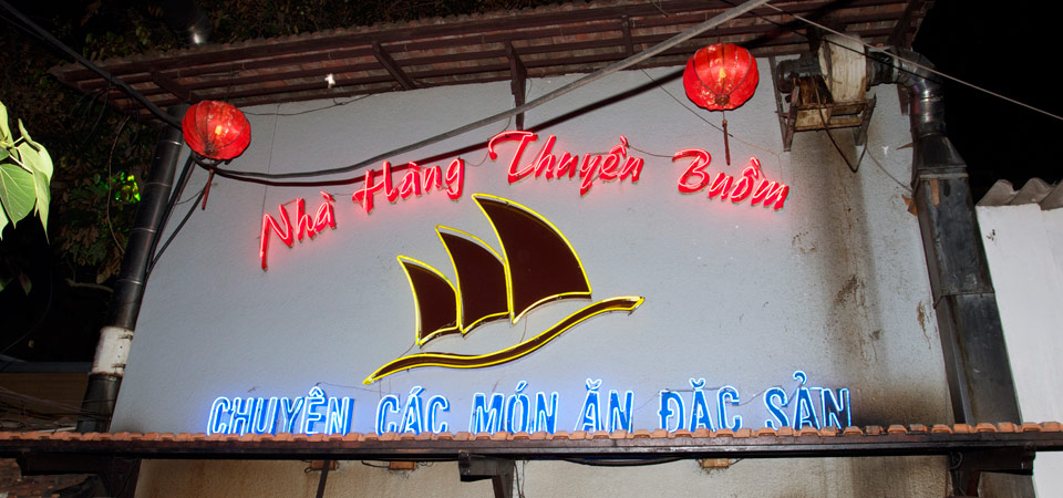 26/2 Nguyễn Bỉnh Khiêm, Quận 1, TP HCM DT : 08 39110099